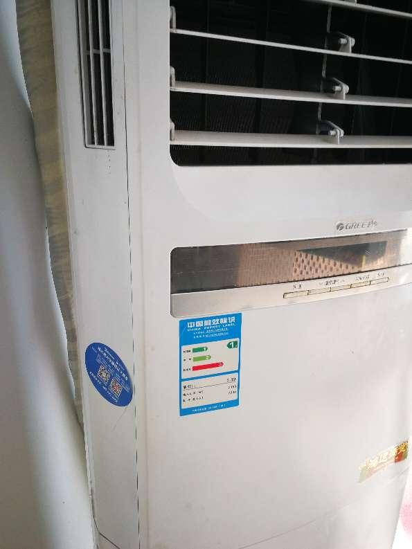 康佳空调专业维修_康佳空调先报价后服务_杜绝黑维修