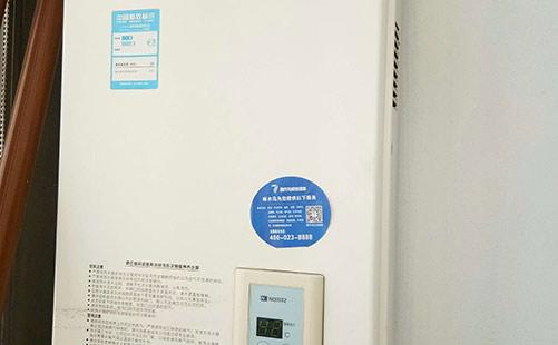 热水器有电不启动