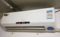 重庆市渝州路现代空调安装网点,价格实惠正规放心