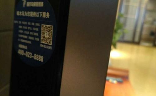 广州六榕街微鲸电视维修点电话及地址