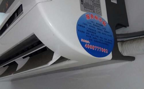 深圳招商街日立空调维修安装点电话及地址