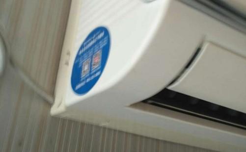杭州新塘街PHLGCO空调维修安装点电话及地址