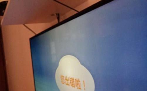 上海新泾镇JAV电视维修点电话
