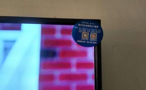 上海曹家渡TCL电视维修点及上门维修电话