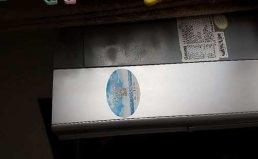 温州鹿城奥克斯空调维修及漏水跳闸等维修价格