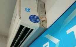 咸阳渭城区三菱空调维修价格与漏水故障等