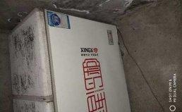 成都青白江区海信冰箱维修点及上门维修电话
