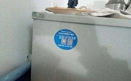 重庆高新区西门子冰箱维修及压缩机维修服务