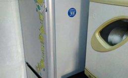 北京海定区西门子冰箱维修及维修地址