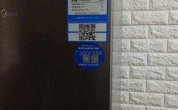成都金堂区LG冰箱维修及维修价格