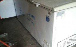 上海静安区海尔冰箱维修及维修地址