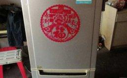 重庆巴南区海尔冰箱维修及维修服务