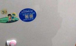 佛山禅城区容声冰箱维修及压缩机等维修地址