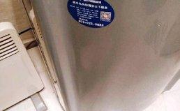 北京崇文区海尔洗衣机维修排水异常与维修地址