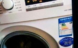 重庆九龙坡区博士洗衣机维修离合器故障与维修电话