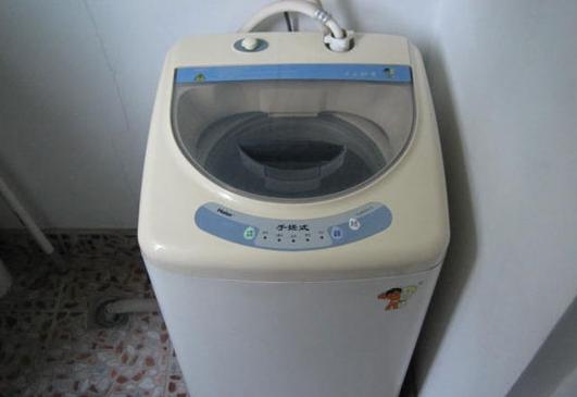 ManBetX安卓官网洗衣机