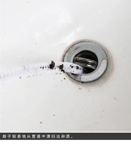 洗手盆堵塞